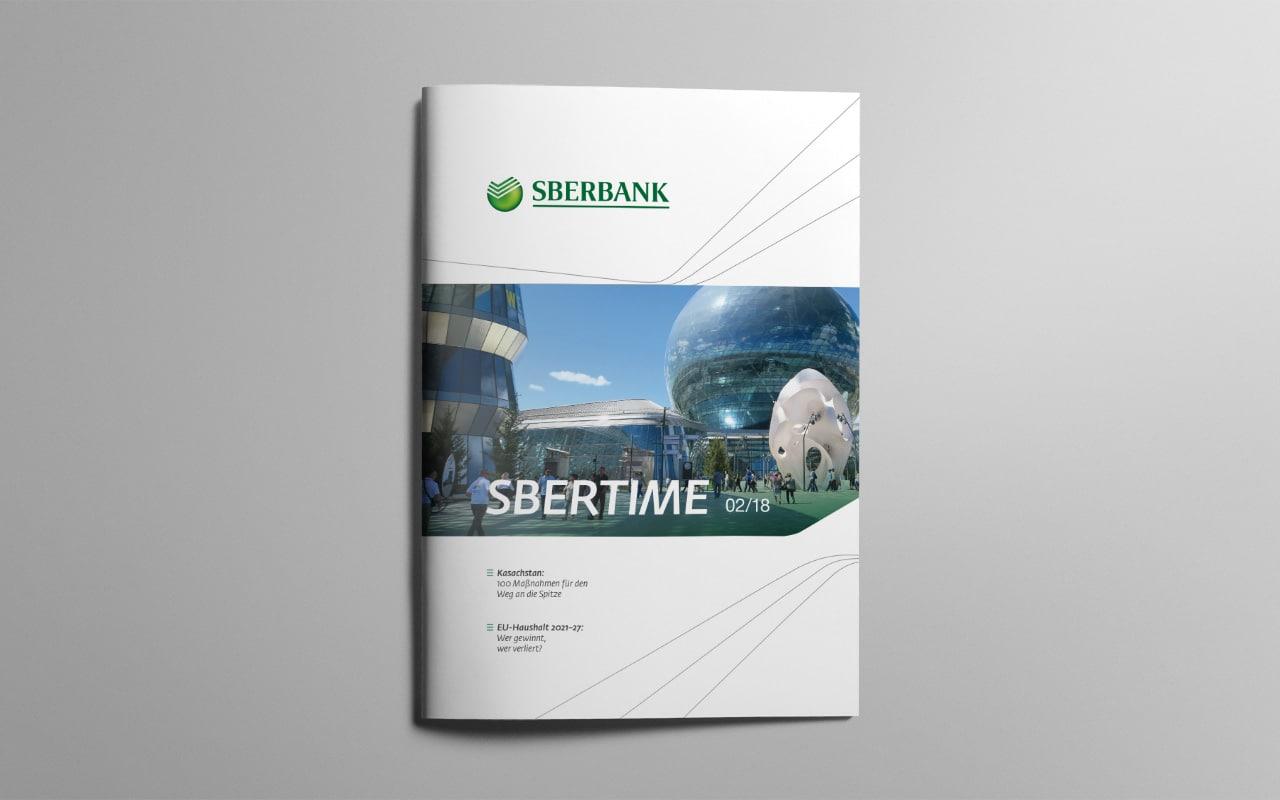 Domus-Sberbank-Magazin